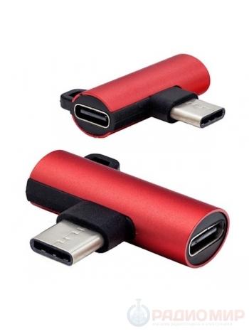 Переходник штекер USB Type-C - 2 гнезда USB Type-C Орбита OT-SMA13