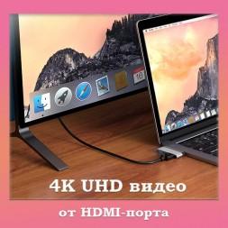 Type-C → HDMI + USB 3.0 переходник Borofone DH2