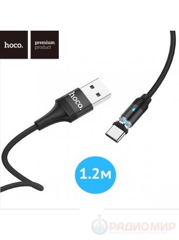 Кабель магнитный USB Type-C Hoco U76