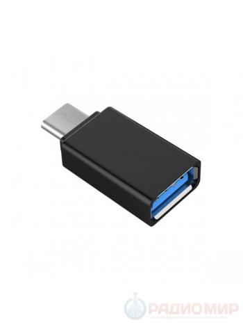 Переходник USB Type-C на USB OT-SMA01