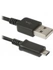 Кабель USB-microUSB Cablexpert CCP-mUSB2-AMBM