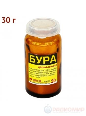 Флюс для пайки БУРА 30 грамм