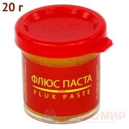 Паяльная паста 20г