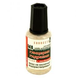 Глицерин гидразиновый 20мл с кисточкой