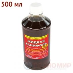 Канифоль жидкая LUX 500мл