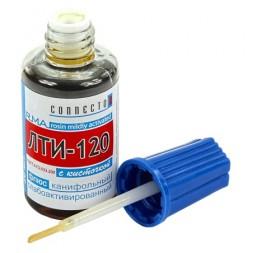 ЛТИ-120 флюс  20мл с кисточкой