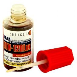 ЛТИ-120 LUX флюс без спирта  20мл с кисточкой