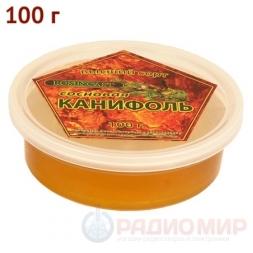 Канифоль сосновая 100г