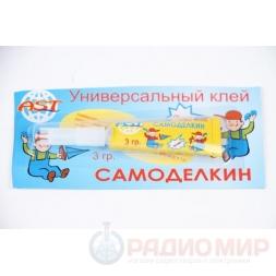 """Клей моментальный """"Самоделкин"""" 3г"""