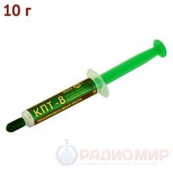 Паста теплопроводная КПТ-8, 10г Connector
