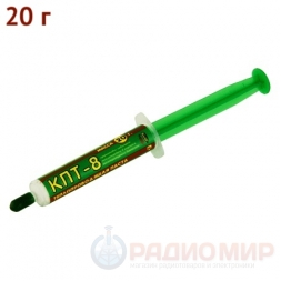 Паста теплопроводная КПТ-8, 20г Connector