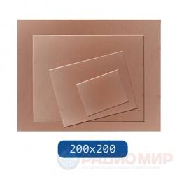 Стеклотекстолит 200х200х1.5  односторонний