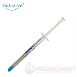 Паста теплопроводная Halnziye HY810
