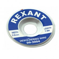Оплетка для выпайки Rexant 1.5м