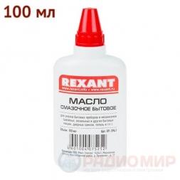 Бытовое смазочное масло 100мл