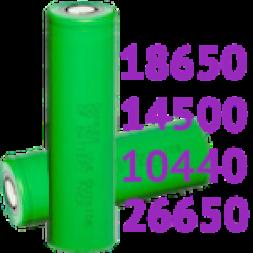Аккумуляторы литиевые Li-ion литий-ионные