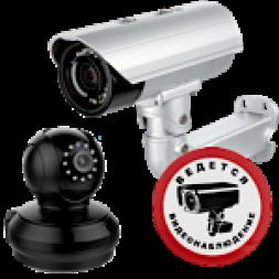 Аналоговые и цифровые видеокамеры