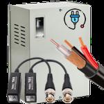 Комплектующие для систем видеонаблюдения