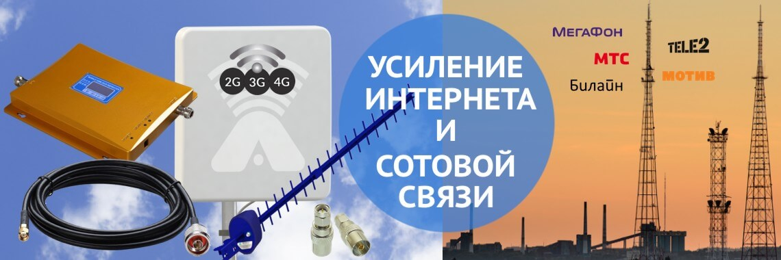 3g-4g-connection