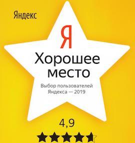 Рейтинг Yandex Радиомир